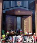 hillsboroughmemorial6