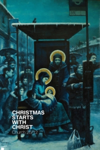 nativity_09_churchads